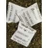 供应茶叶末除味剂 保温杯用去味包 塑料杯除味剂