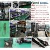 广州奥得富提供纤维支气管镜维修/电子支气管镜维修/内窥镜维修